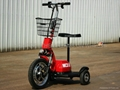350W36V Electric 3 Wheel Scooter (HP105E-A)