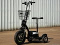 500W48V Electric 3 Wheel Scooter (HP105E-B)