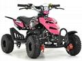 ATV Electric