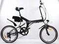 Electric Folding Bike EF04