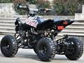 Shaft Drive Electric ATV (ATV004E-SHAFT)