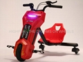 Electric Mini Drift Trike (HP119E-B)