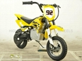 350W Electric Mini Motorcycle  (HP110E)