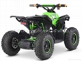 Electric ATV 1060W Brushless Shaft Drive (ATV-3E B)