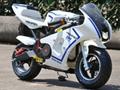Pocket Bike 49cc (PB009)