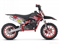 Mini Cross Bike 49cc (DB709)