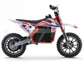 800W Electric Dirt Bike (HP114E)