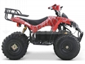 Shaft Drive Electric ATV Quad (ATV008E-SHAFT)