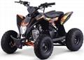 ATV 70CC (ATV-9 70)