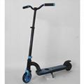 150W Kids Mini Scooter (HP-I05)