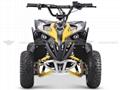 Electric ATV 1200W Brushless Shaft Drive (ATV-3E C)