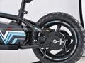"""Electric Balance Bike DikDik 12"""""""