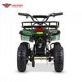 Electric Mini ATV (ATV-7E)