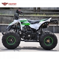 ATV 70CC (ATV-8B)