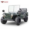 Mini Jeep 110cc 125cc
