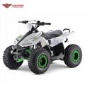 RANGER ATV005
