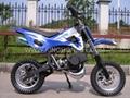 Mini Dirt Bike 49cc (DB504)