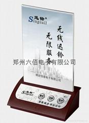 迅铃APE730台卡呼叫器,河南呼叫器,郑州呼叫器