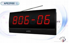 迅铃APE2900呼叫器主机,河北石家庄呼叫器 保定呼叫器