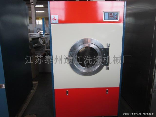 工業烘乾機 2
