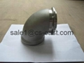 auto exhaust pipe elbow and flanges 5