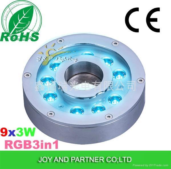 9x3W RGB3in1 LED fountain lamp 1
