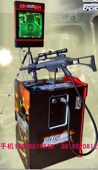 噴火戰槍 1