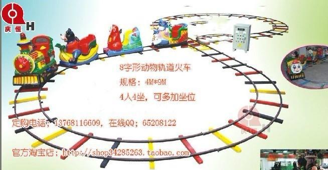 8字型軌道火車 1