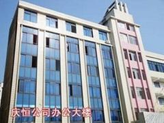 南宁市庆恒机械设备有限公司