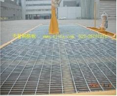 天津工業平台