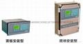 6105   6001  6301 FH-01 FH-10 FH-02 FH-05 积算器 称重仪表 2