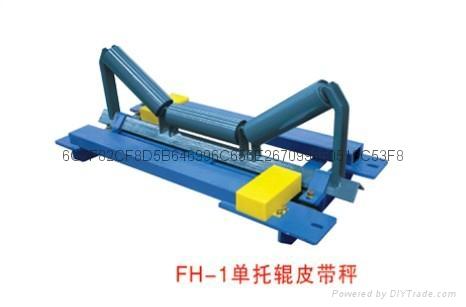 赛摩FH-4 FH-6浮衡电子皮带秤 3