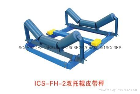赛摩FH-4 FH-6浮衡电子皮带秤 4