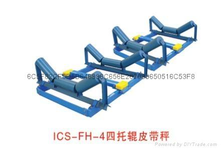赛摩FH-4 FH-6浮衡电子皮带秤 5