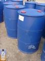 90%甲基一氯化物Monochloride methyl 2