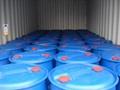 90%甲基一氯化物Monochloride methyl 4