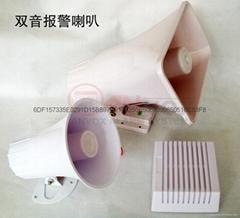 electronic siren A-850