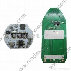 2 4G無線控制LED調光