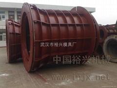 山西省水泥管機械
