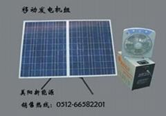 太陽能移動發電機組
