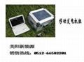 太阳能移动发电机组