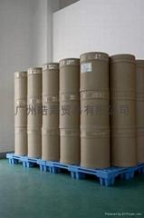 牛磺酸(2-氨基乙磺酸)
