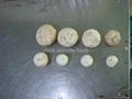 冷冻双孢菇