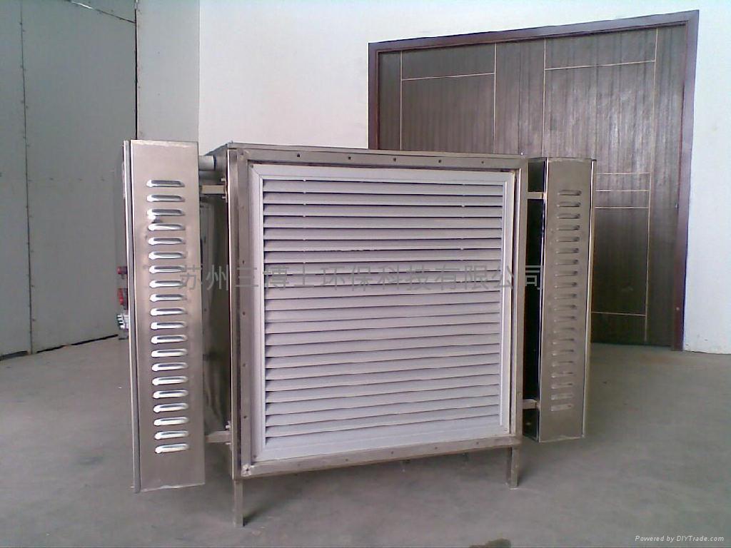 油漆厂废气净化设备 1
