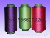 150d 300d Colored DTY Polyester