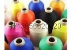 75 D 150 D 300 D twisted polyester yarn