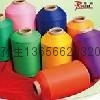 150d 300d Colored DTY Polyester 2