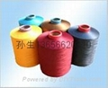 75D 150D 300D coloured polyester yarn