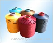 75D 150D 300D coloured polyester yarn