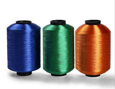75 D 150 D 300 D twisted polyester yarn 3